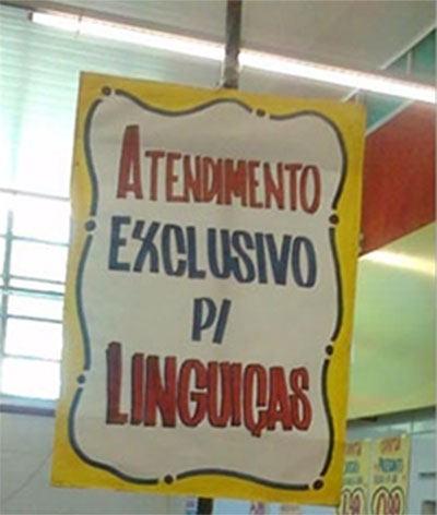 anuncio-supermercado-fail-23