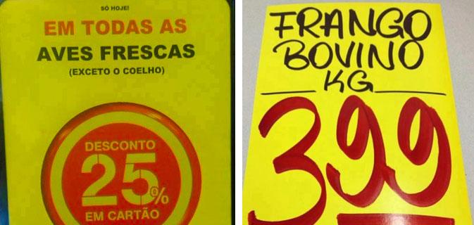 anuncio-supermercado-fail