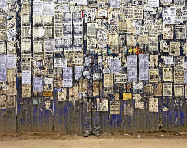 Liu - Bolin - Hiding in the City - Info Wall.jpg