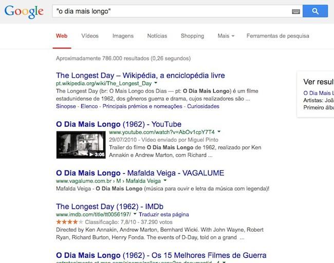 google_pro12