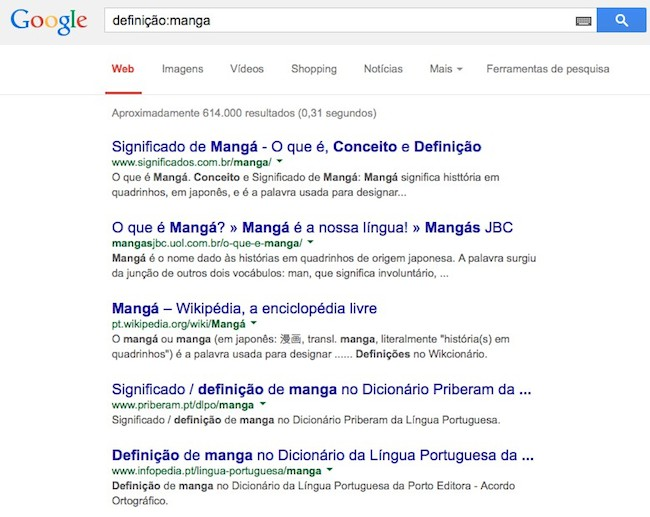 google_pro15