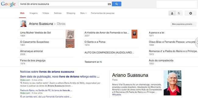 google_pro17