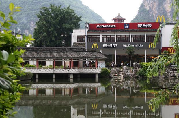mcdonalds china