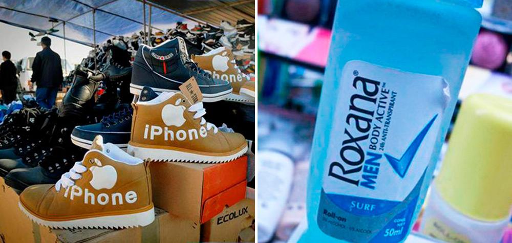 32 Produtos inesperados que não dão a mínima para marcas registradas