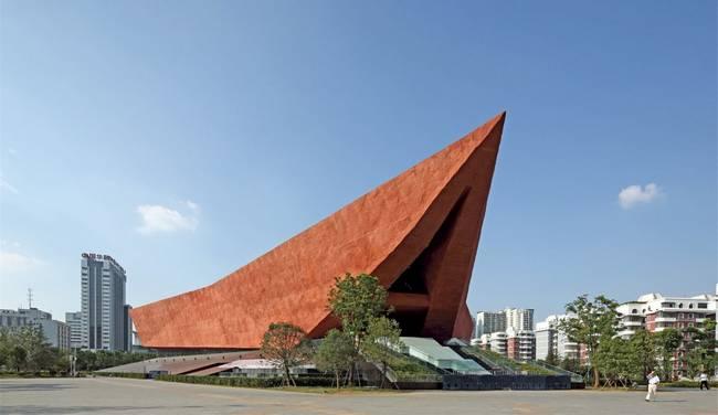 museus-famosos-pela-arquitetura-14
