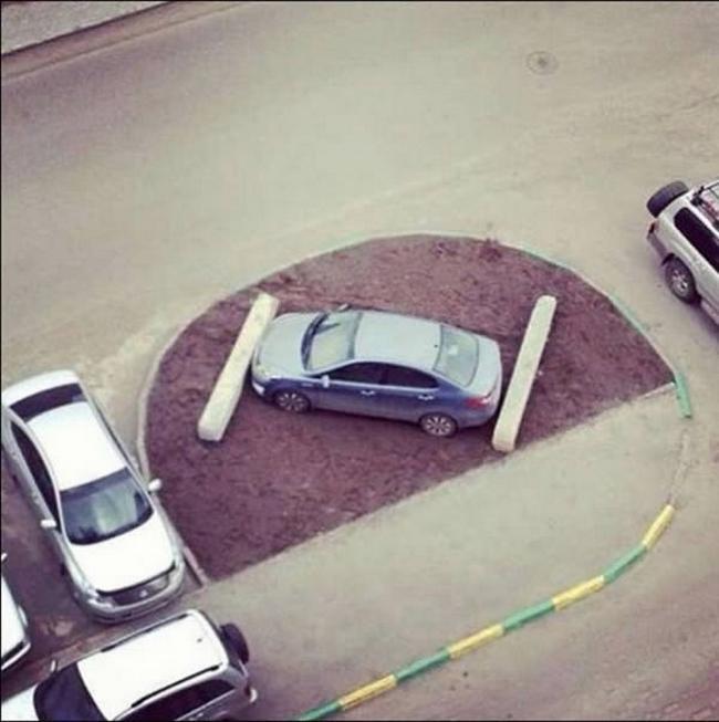 estacionaram-lugar-errado-12