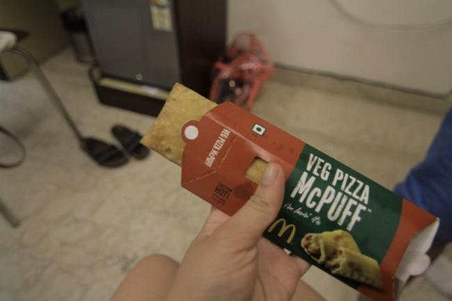 Comidas-Diferentes-McDonalds-2.1