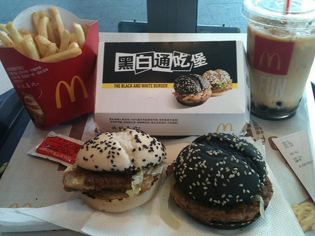 Comidas-Diferentes-McDonalds-25
