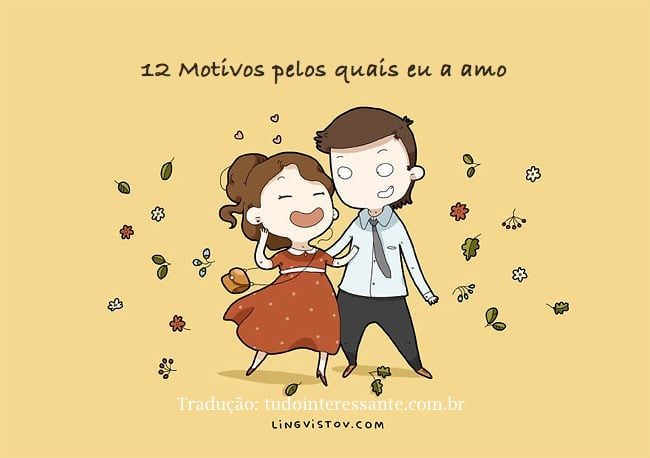 amo_ela1